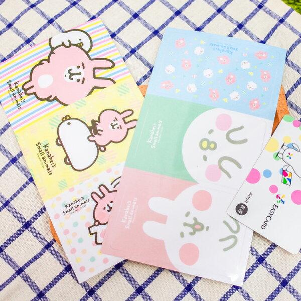 PGS7卡娜赫拉系列商品-卡娜赫拉Kanahei票卡貼紙組(3張入)兔兔P助【SHM71372】
