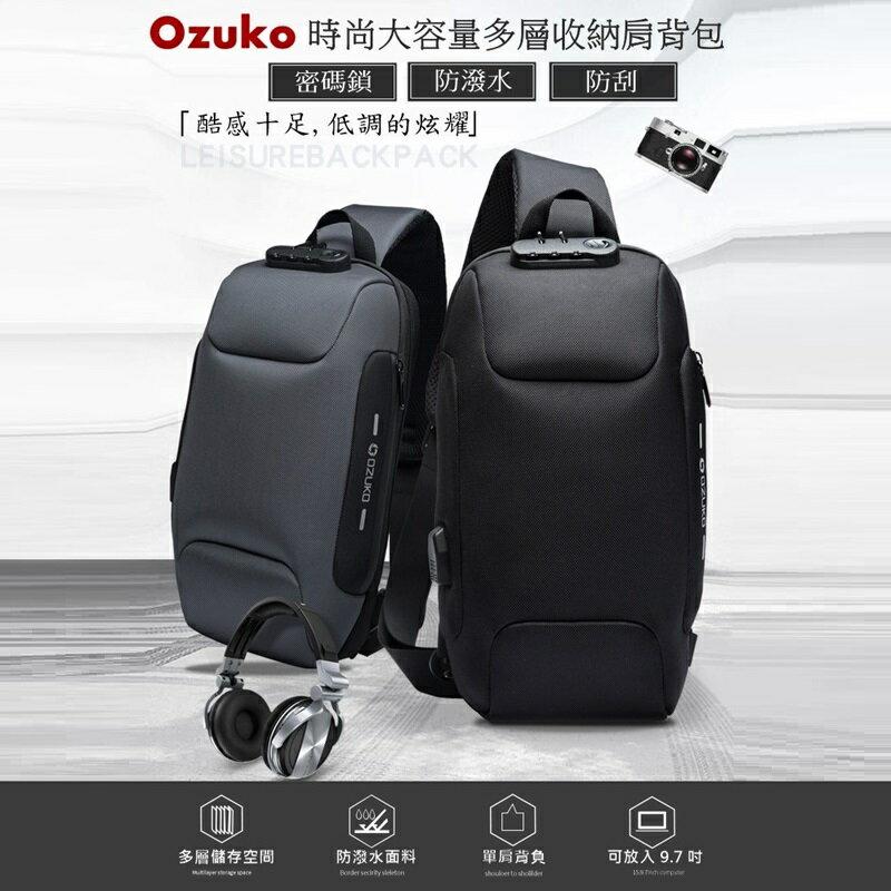 【OZUKO】防割防潑水密碼單肩包 防盜背包 側背包 斜背包 肩背包 斜挎包 胸包(6款顏色任選)