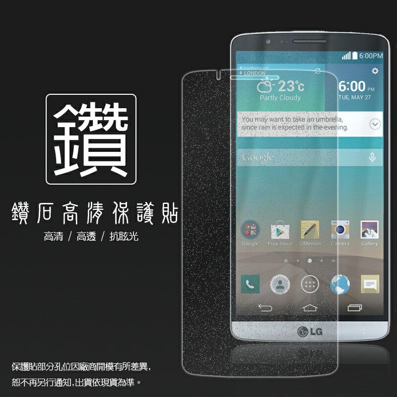鑽石螢幕保護貼 LG G3 D855 保護貼