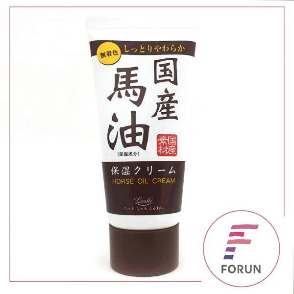 FORUN BEAUTY:LOSHI國產馬油護手霜45g
