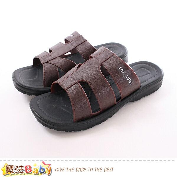 男鞋紳士時尚版休閒拖鞋魔法Baby~sd0333