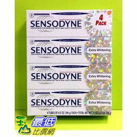 [COSCO代購 如果沒搶到鄭重道歉] 舒酸定 敏感性牙膏 - 潔白配方 184公克 X 8入 W404353
