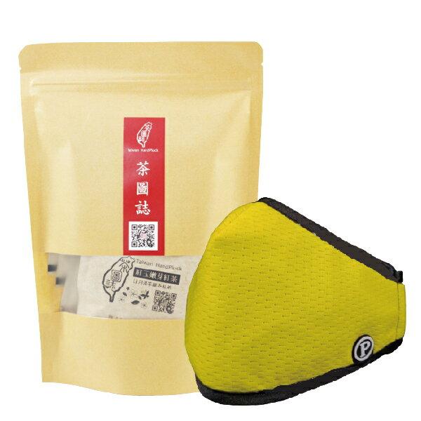 PYX 品業興 P輕薄型口罩 -亮黃+茶圖誌茶包組