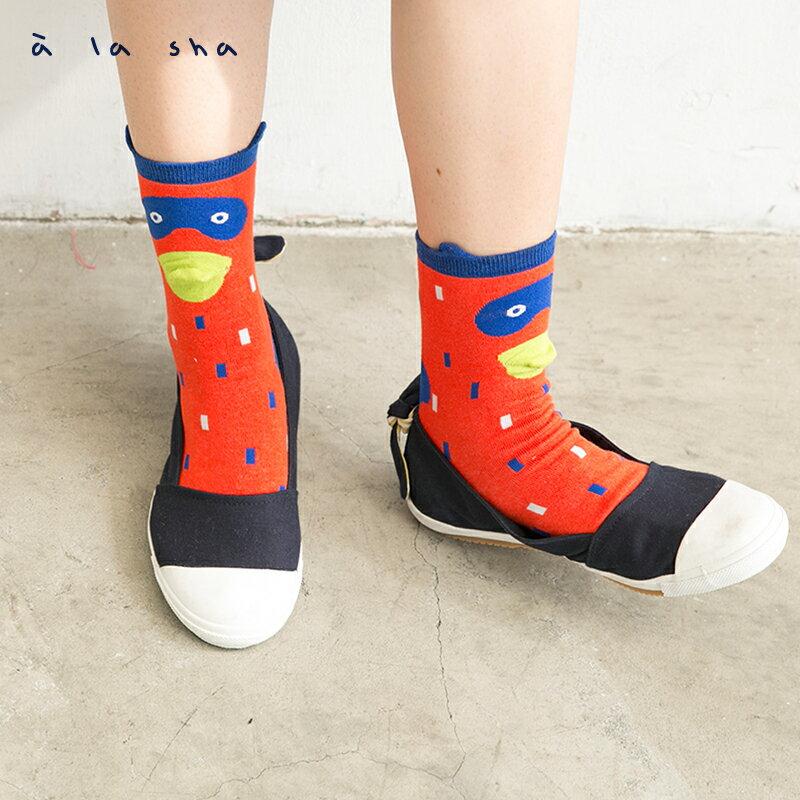 a la sha 浣熊短襪