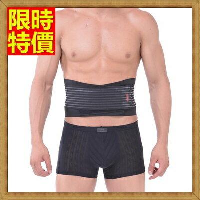 護腰運動護具 -強化腰部支撐緩解壓力護腰腰帶69a84【獨家進口】【米蘭精品】