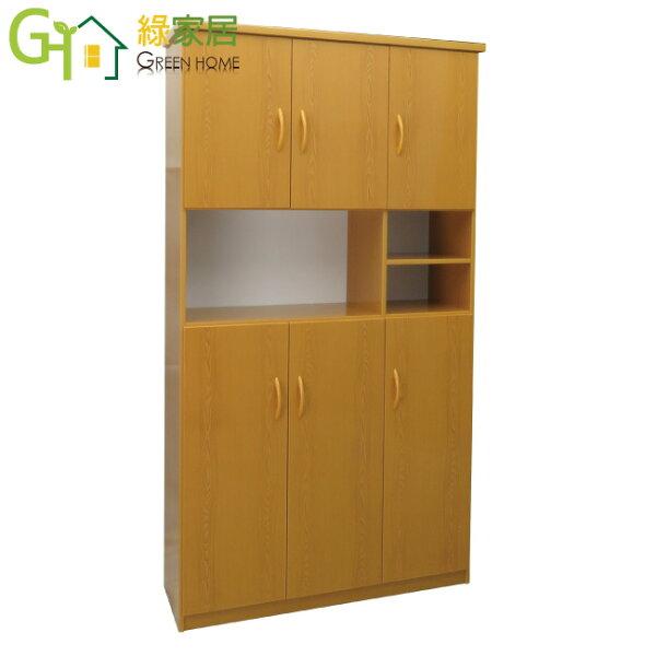 【綠家居】羅亞環保3.2尺塑鋼六門鞋櫃玄關櫃(5色可選)
