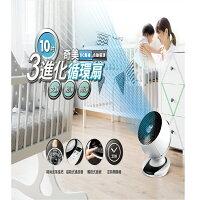 CHIMEI奇美到CHIMEI 奇美 DF-10A0CD 10吋 DC觸控3D擺頭循環扇 遙控 智能 電風扇 電扇 風扇 涼風扇 空氣循環扇