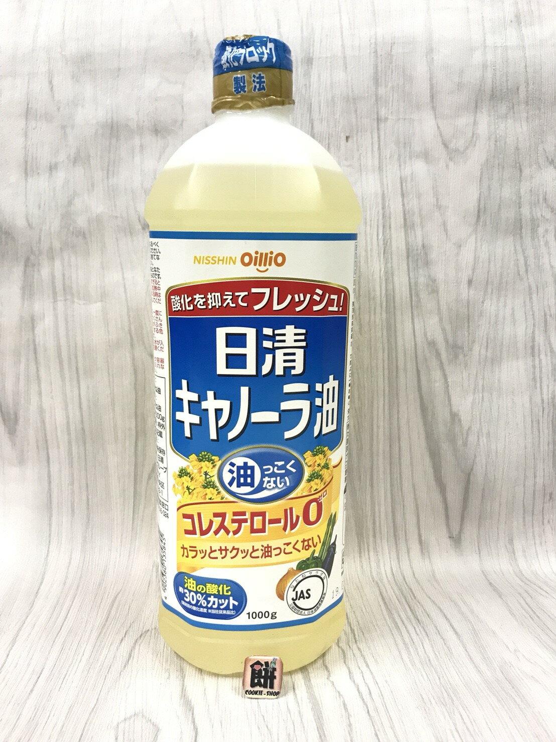 日清 菜籽油-1000L瓶