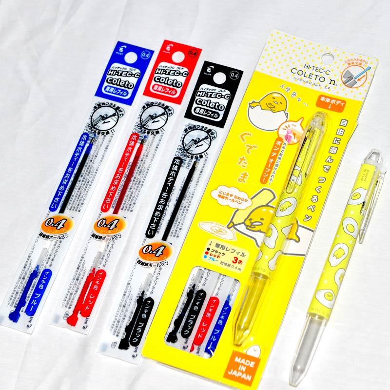 蛋黃哥 三色原子筆 自動原子筆 日本製造 PILOT 百樂