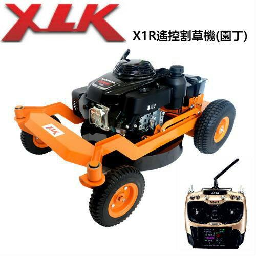XLK X1R 遙控割草機