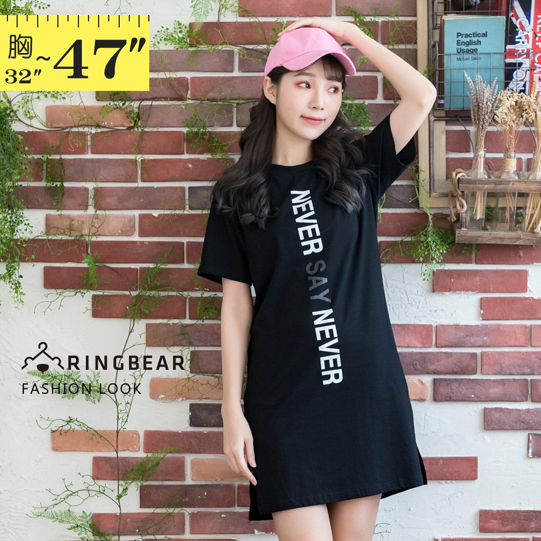 休閒洋裝--時尚舒適運動風字母印花寬鬆開叉黑色短袖洋裝(黑M-3L)-D510眼圈熊中大尺碼 1