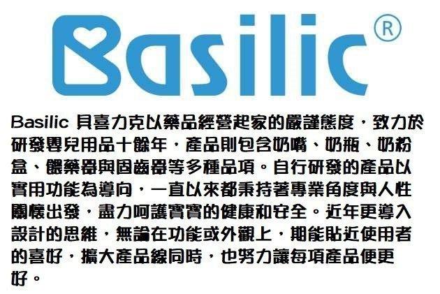 【晴晴百寶盒】BASILIC貝喜力克高級餐具組-叉匙B(304不鏽鋼) 台灣母嬰兒用品 寶寶保母餐具 禮物禮品 U395