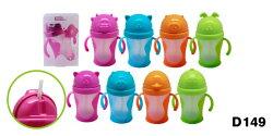 【晴晴百寶盒】BASILIC貝喜力克滑蓋喝水杯240ml 台灣母嬰兒用品 寶寶可愛保母水杯 禮物CP值高創新U368