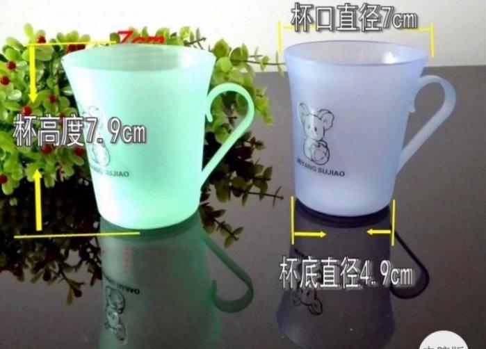 【晴晴百寶盒】保母證照考試專用漱口杯(小款) 學習杯 塑膠杯 保母娃娃 牙齒模型 擬真 N030