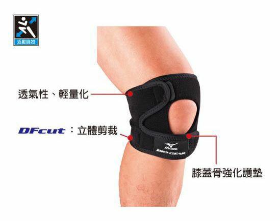 [陽光樂活館] MIZUNO 美津濃  BIO GEAR束膝帶(只)K2TJ5A0103