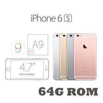 ★天天點數5倍送 最高可得1440點★【贈小惡魔立架、觸控筆吊飾】Apple iPhone 6S 64G  最新智慧型手機【葳豐數位商城】 0