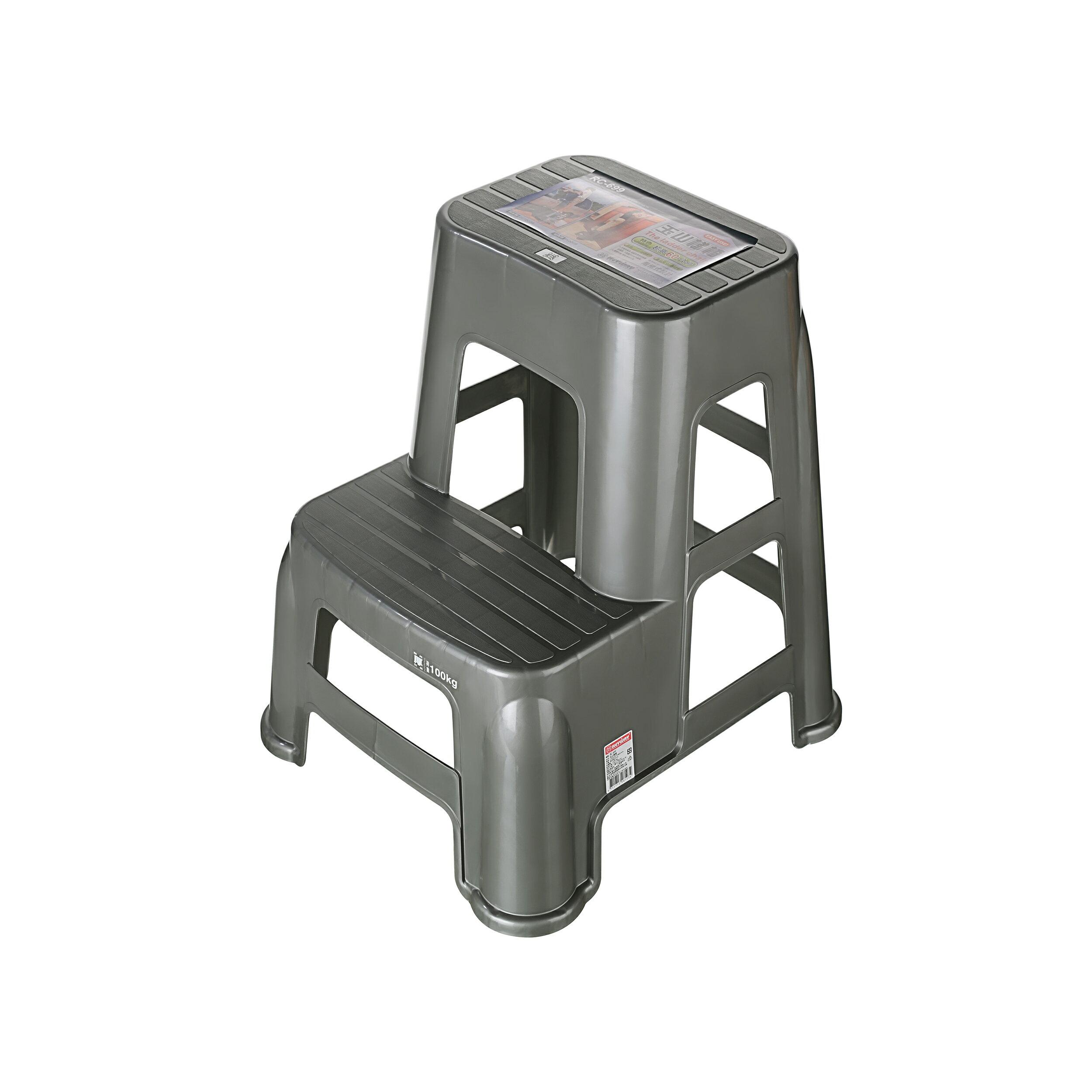 行動梯椅/工具人神器/MIT台灣製造 玉山梯椅  RC-699   KEYWAY聯府