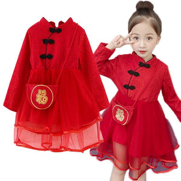 新年加絨旗袍連身裙 過年女童洋裝 小公主禮服 童裝 MS072 好娃娃 - 限時優惠好康折扣