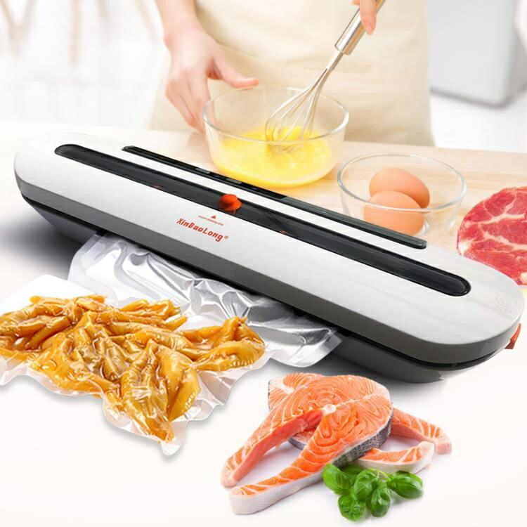 真空包裝機 廚房全自動食品封口機 打包塑封壓縮抽真空機 概念3C
