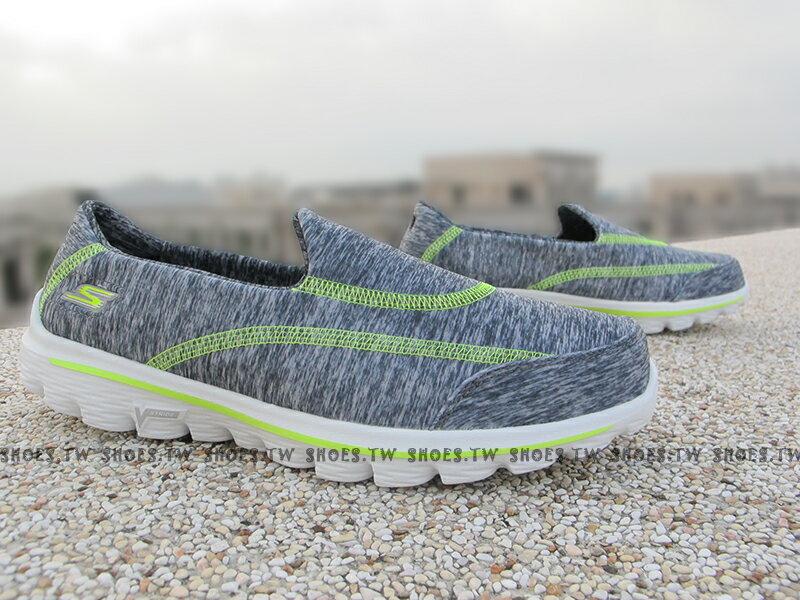 Shoestw【13942GYLM】SKECHERS 健走鞋 輕便鞋 GO WALK2 麻灰綠線 女款 真好穿