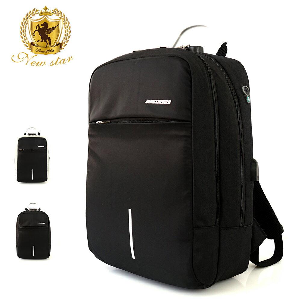 防水雙層密碼鎖防盜充電後背包包(可掛行李箱) NEW STAR BK259 0