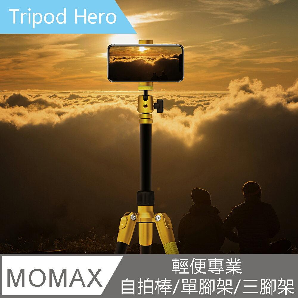 【MOMAX】Tripod Hero TRS7 輕便專業自拍棒單腳架三腳架(喜樂三腳架)