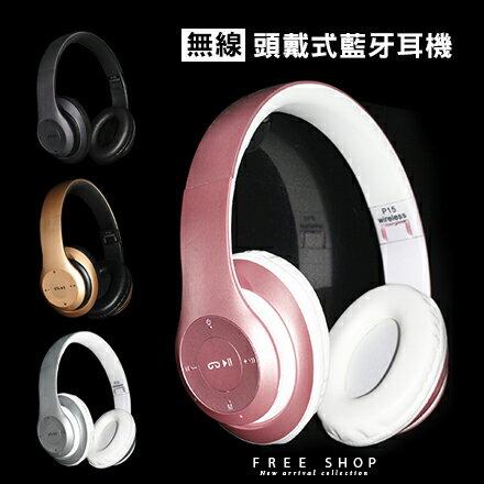 Free Shop 無線藍牙耳機 頭戴式重低音立體聲手機通話無線插卡FM 可摺疊 耳罩式播放器【QBBWD6247】