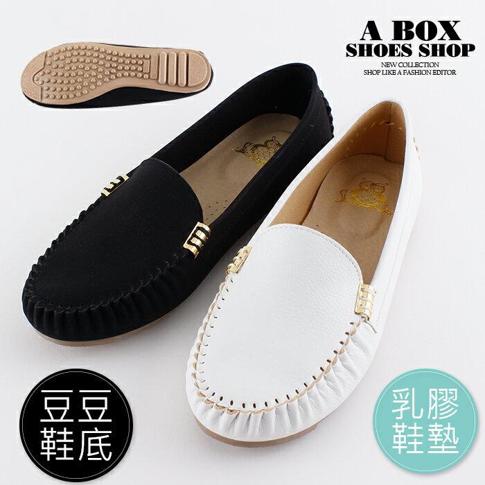 【KT5166】(大尺碼25.5-27)豆豆鞋 圓頭包鞋 小白鞋 舒適柔軟乳膠鞋墊 MIT台灣製 2色