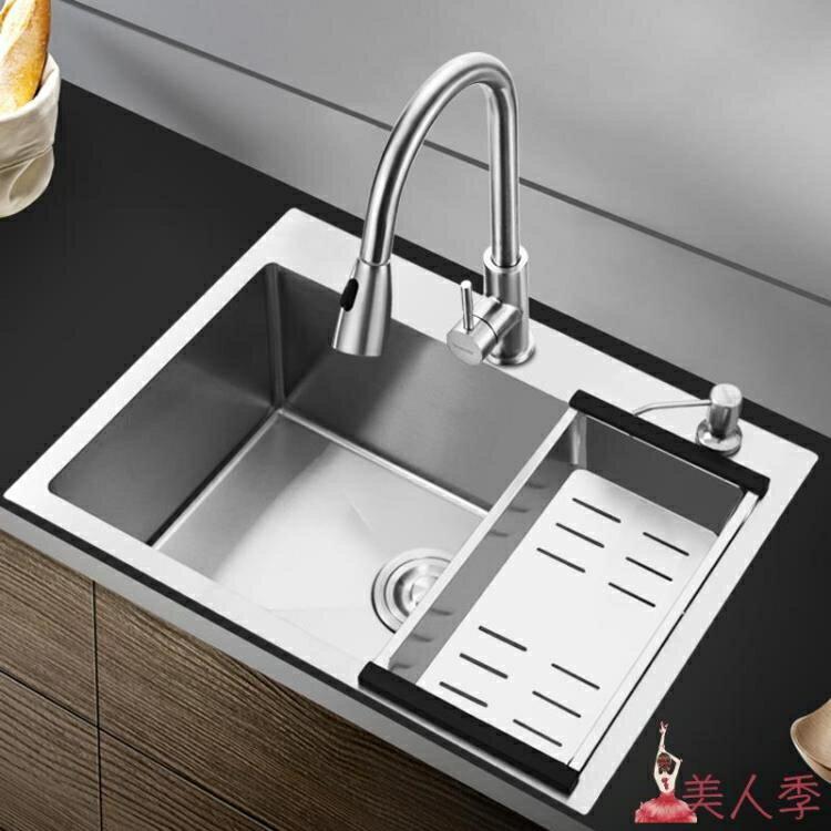 水槽 流理台洗碗池洗菜盆廚房304不銹鋼手工拉絲加厚單槽大單槽