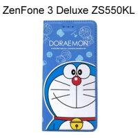 小叮噹週邊商品推薦哆啦A夢皮套 [大臉] ASUS ZenFone 3 Deluxe ZS550KL (5.5吋) 小叮噹【台灣正版授權】