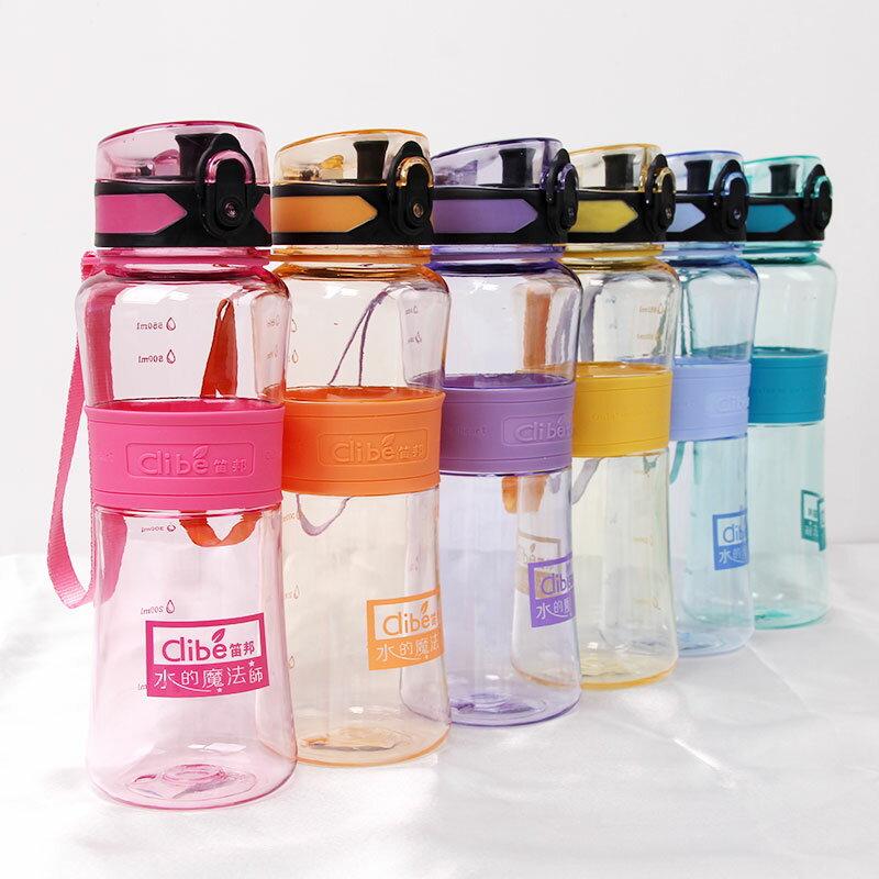 彩色馬卡龍水瓶(6色)-550ml