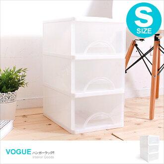 E&J【652038】Mr.box免運費,純白三層收納櫃(S)27L 收納箱/整理箱/收納袋/衣櫃