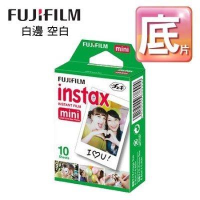 """富士Fuijifilm instax Mini 底片 (空白)即可拍 拍立得 馬上看 LOMO【五入】""""正經800"""""""