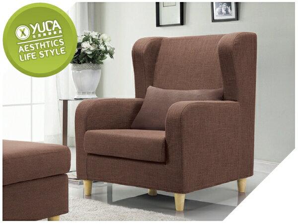 沙發【YUDA】傑西 獨立筒坐墊 亞麻布 深咖啡 單人 布沙發/沙發椅 I0X 294-301