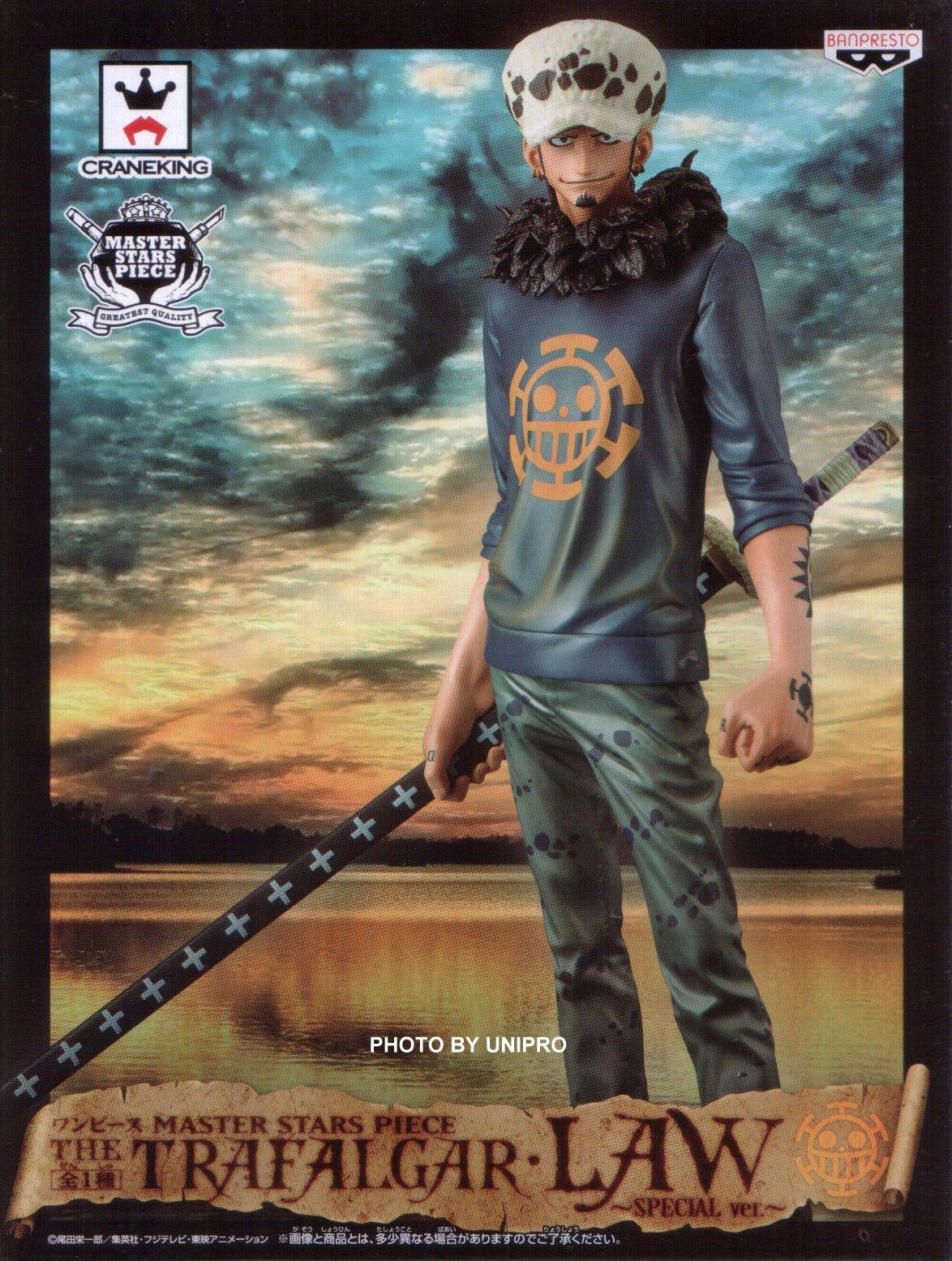 台灣代理版 MSP 托拉法爾加 羅 特別版 SP 1.5版 Special Ver. 海賊王 One Piece ?????
