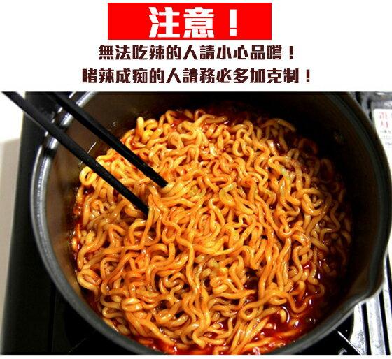 有樂町進口食品 韓流來襲 三養 起士辣炒雞肉麵 單包 140g K32 8801073141735 2
