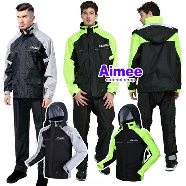 【Aimee】公司貨高品質不漏水!競速型‧登山運動暴風雨颱風騎機車兩件式雨衣風衣運動外套下雪衣釣魚衣服防風防水外套運動服