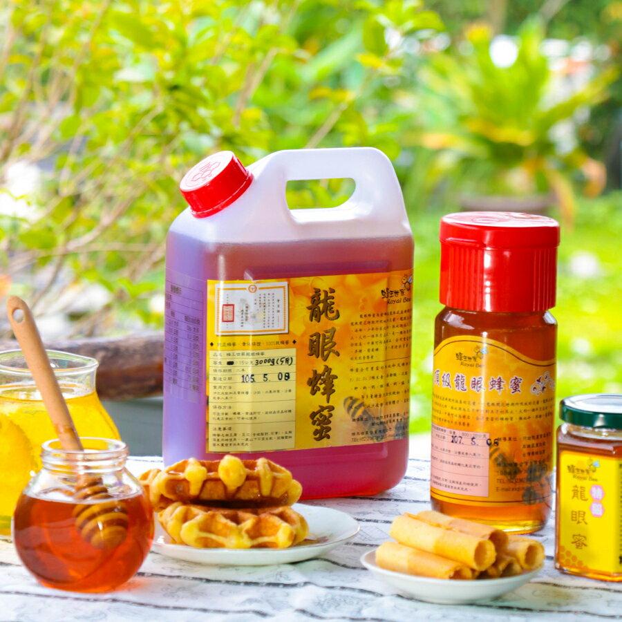 【蜂王世家】頂級龍眼蜂蜜3000g