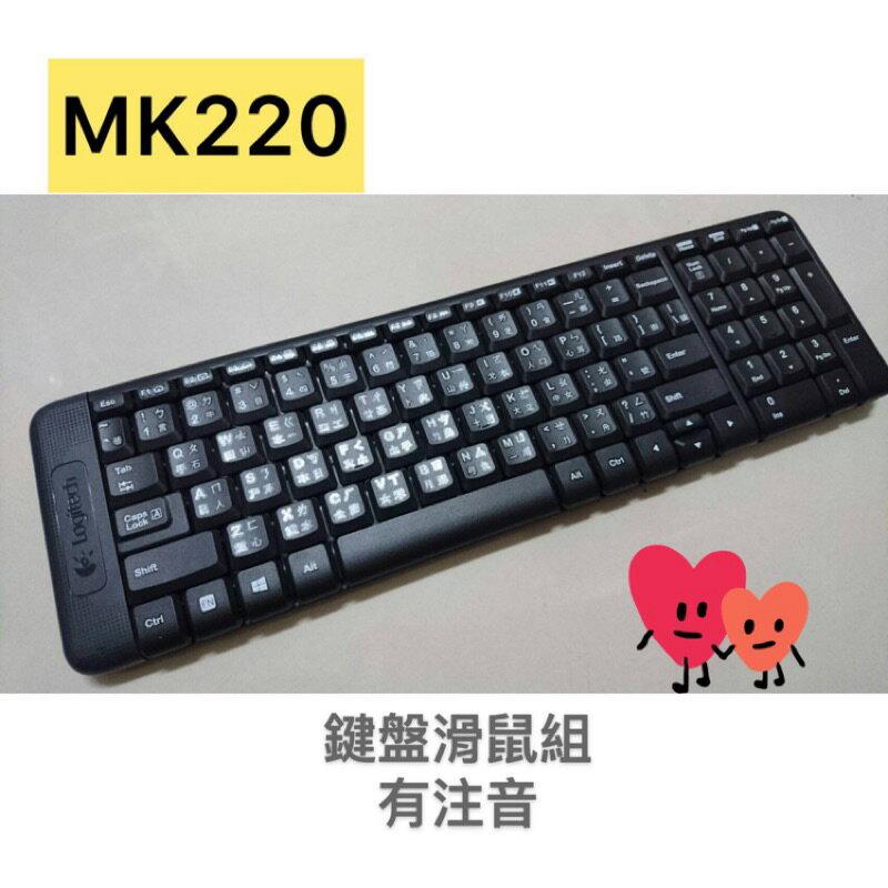 *現貨* 羅技 MK220 無線滑鼠鍵盤組 Logitech