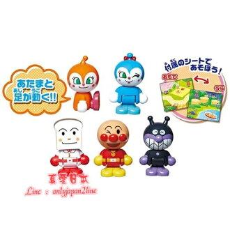 【真愛日本】16092000007積木公仔玩具-ANP  電視卡通 麵包超人 細菌人 兒童玩具 正品 限量