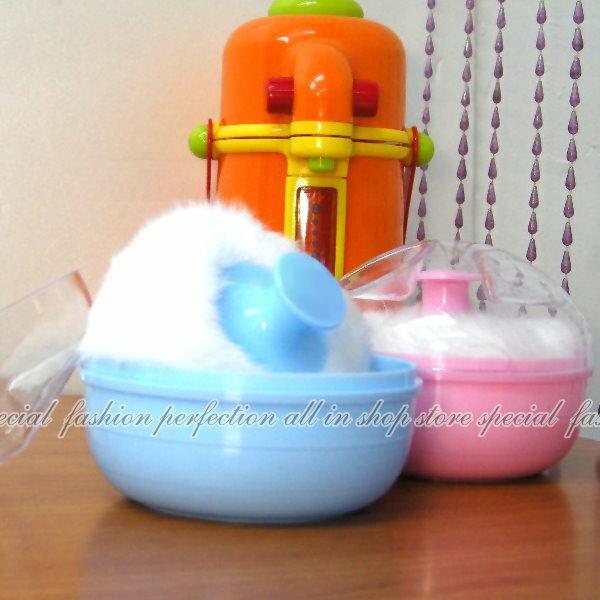 大粉撲盒 密封式嬰兒粉撲盒 爽身粉盒【DH380】◎123便利屋◎