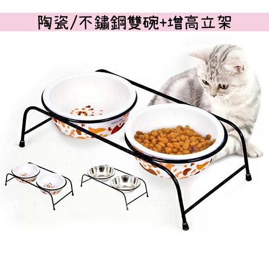 ++增加高度,飲食更便利++不鏽鋼架陶瓷/不鏽鋼雙碗/餐碗-小樂寵
