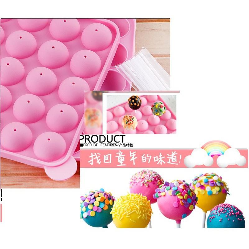 烘焙具匠 圓形蛋糕模具 矽膠蛋糕模 烤箱用棒棒糖模具