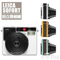 母親節禮物推薦3C:手機、運動手錶、相機及拍立得到NORNS 【Leica Sofort拍立得相機】德國 萊卡 徠卡 instant camera 文青