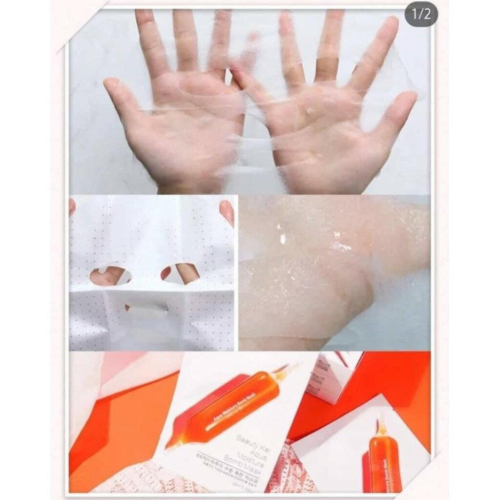 韓國 FHD 血橙面膜(10片/30片)