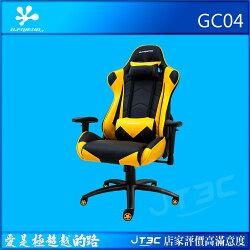 B.FRIEND GC04 專用電競椅/賽車椅 黃色《免運‧偏遠地區運費另計》