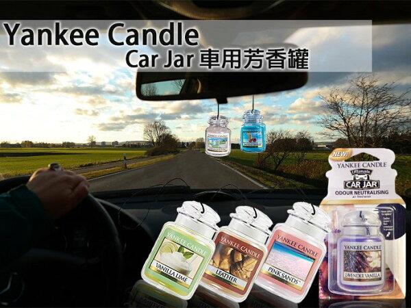 彤彤小舖:【彤彤小舖】YankeeCandles車用芳香瓶車用芳香吊飾系列一入裝原裝平行進口