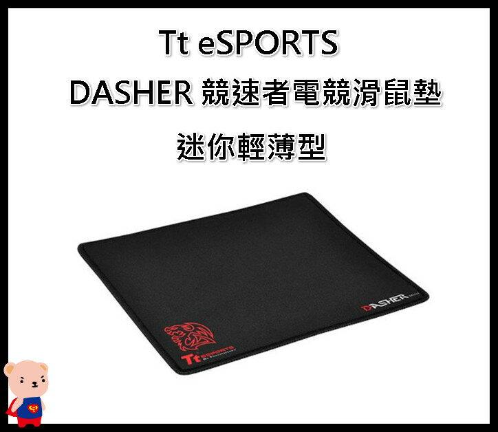 滑鼠墊 Tt eSPORTS DASHER 競速者電競滑鼠墊 迷你輕薄型  曜越 電競 電腦周邊 3C 防滑