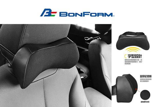 權世界@汽車用品日本BONFORM車用高彈棉皮革+透氣網布頸靠墊頭枕黑色B5334-15