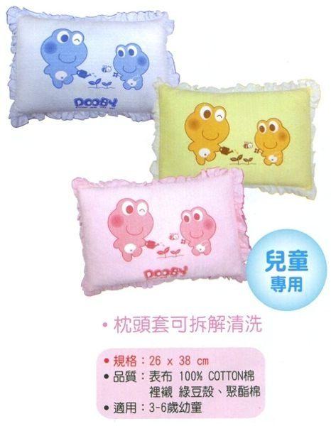 『121婦嬰用品館』大眼蛙 兒童專用綠豆穀兩用枕 - 粉 0